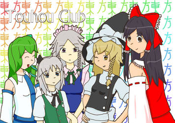 Touhou Club ID Contest Entry by flowernose-hana