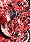 The Divine Serpent