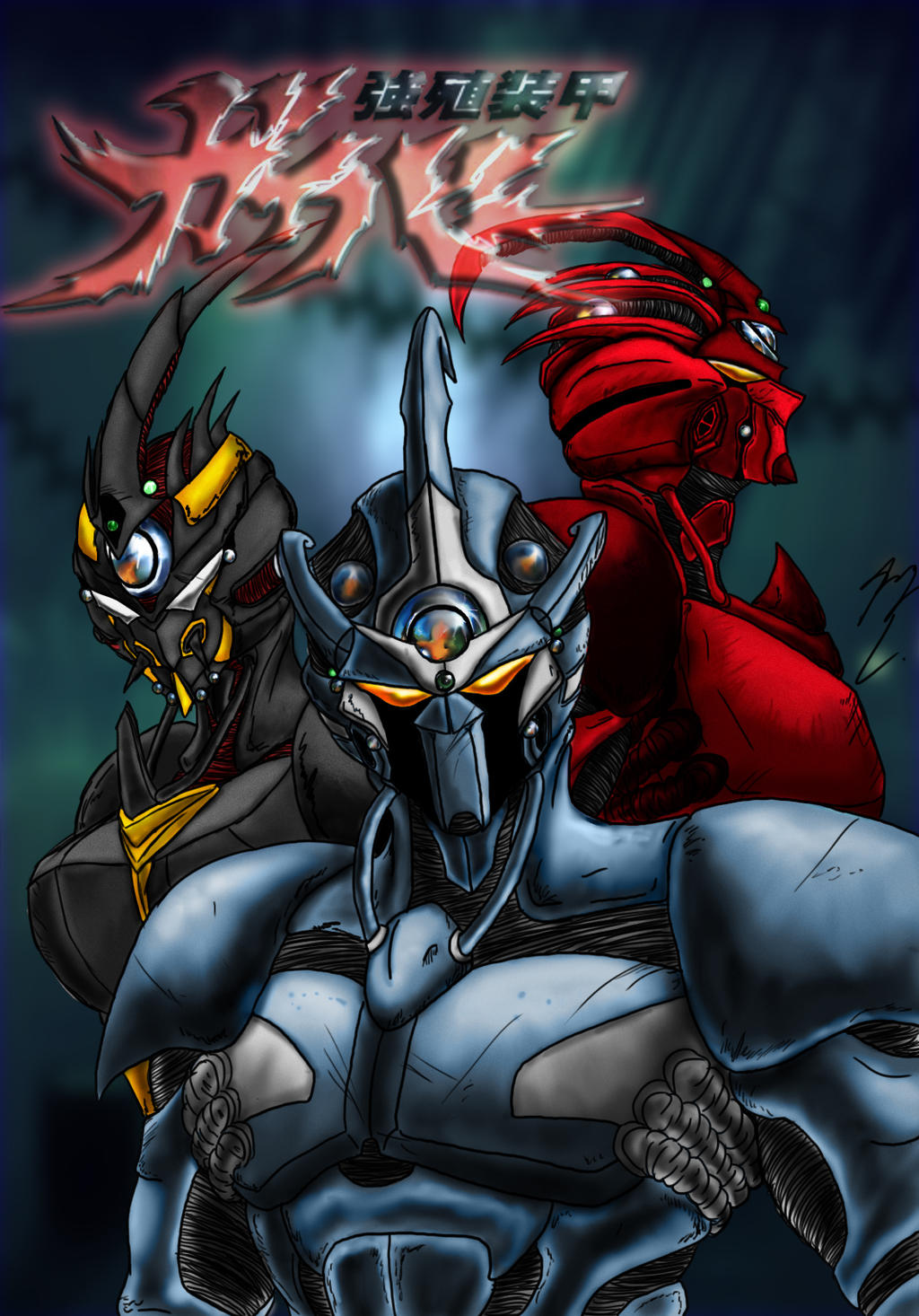 bio_boosted_armor_guyver_pd_by_guyver89-d49pva5.jpg