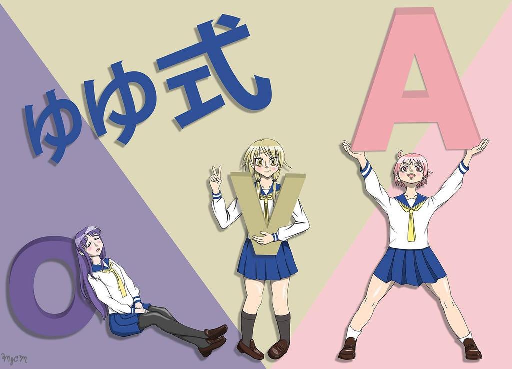 Ode to Yuyushiki OVA by XKachoOjiX