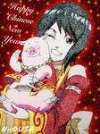 Shizune - Chinese New Year 2019