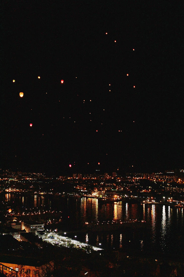 Dear Vladivostok! by alya96