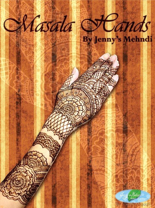 first henna e-book