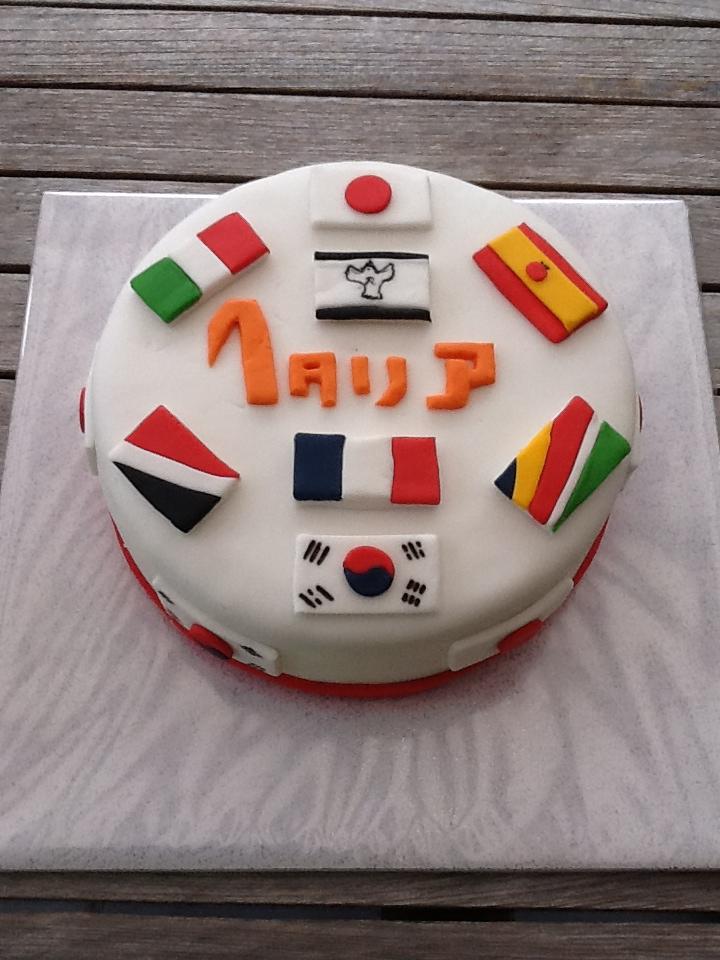 Hetalia Germany Birthday Cake