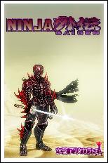 Ninja Gaiden SIGMA 2 by MizunaAlitomy