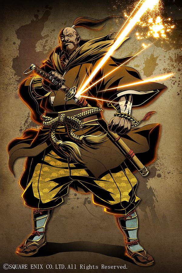 Genji Maeda by GODTAIL