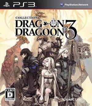 Drakengard 3 PS3 cover