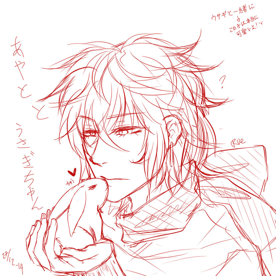 ayato and rabbit by NomNom-Luffs