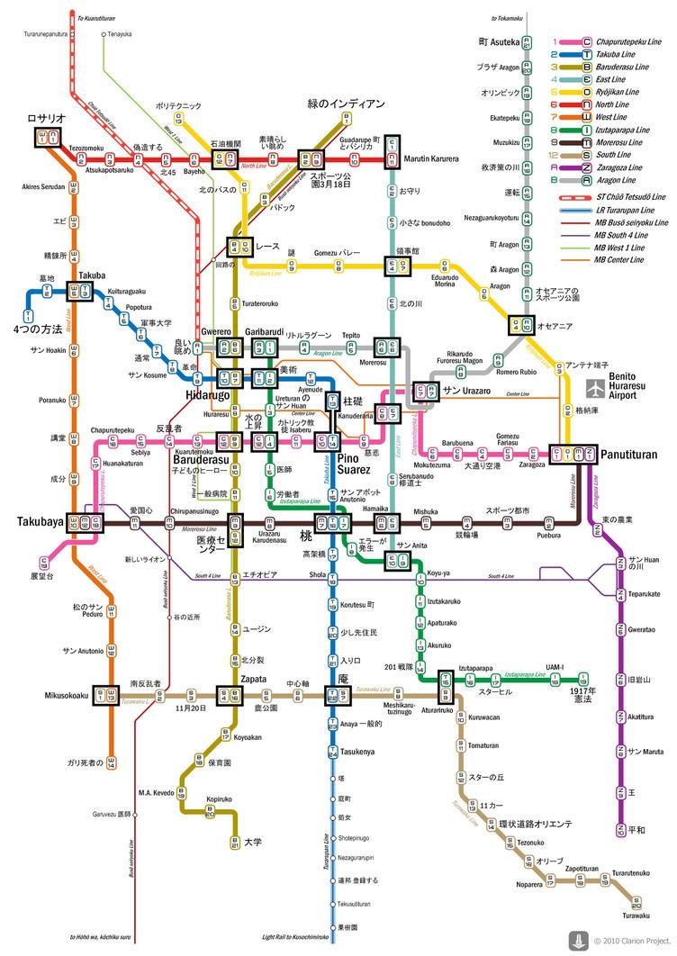 Mexico City Subway Map