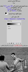 C.Ronaldo Large Art - Lesson (Arabic) by ASHRAF-GFX