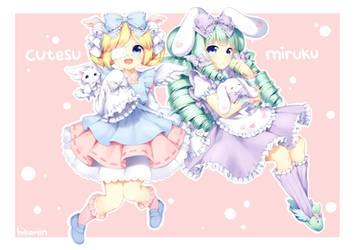 Commission for Cutesu by hikariin25