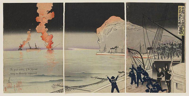 Kiyochika (1904) Nichiro Jinsenk-o kaisen dai  by Xadrea