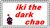 iki the dark chao stamp by shadowandtikalfan