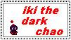 iki the dark chao stamp by shadowandtikalfan