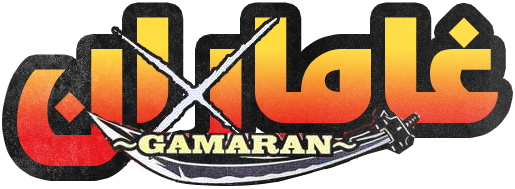 gamaran_by_manga_ar-d2nkwbu