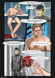 Captain's chess| Pg.2|RUSS by IrvinIS