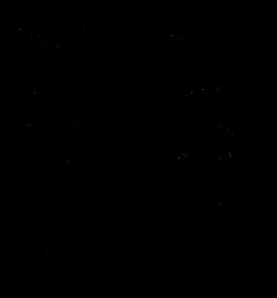 [p2u base] by sockjuice