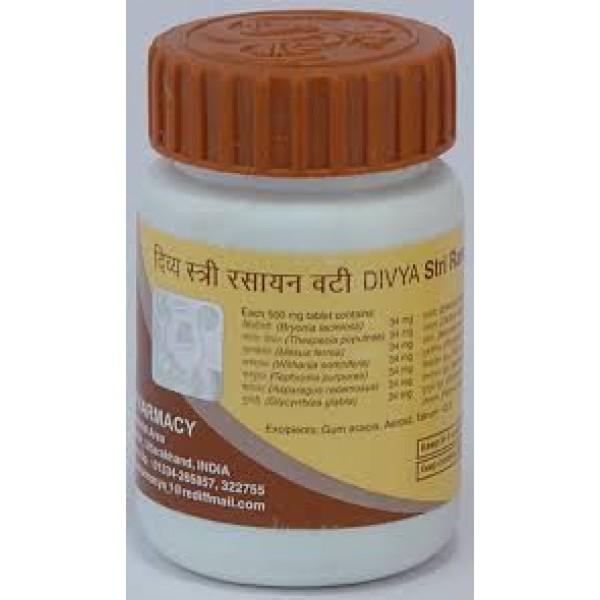 Baba ramdev medicine- Stri Rasayan Vati by yogpranayam on