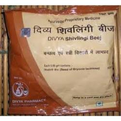 yogpranayam (Yog Pranayam) | DeviantArt