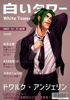 White Tower Magazine