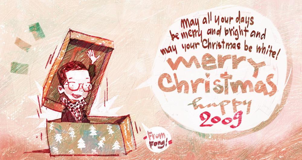 Season's greetings by phongduong