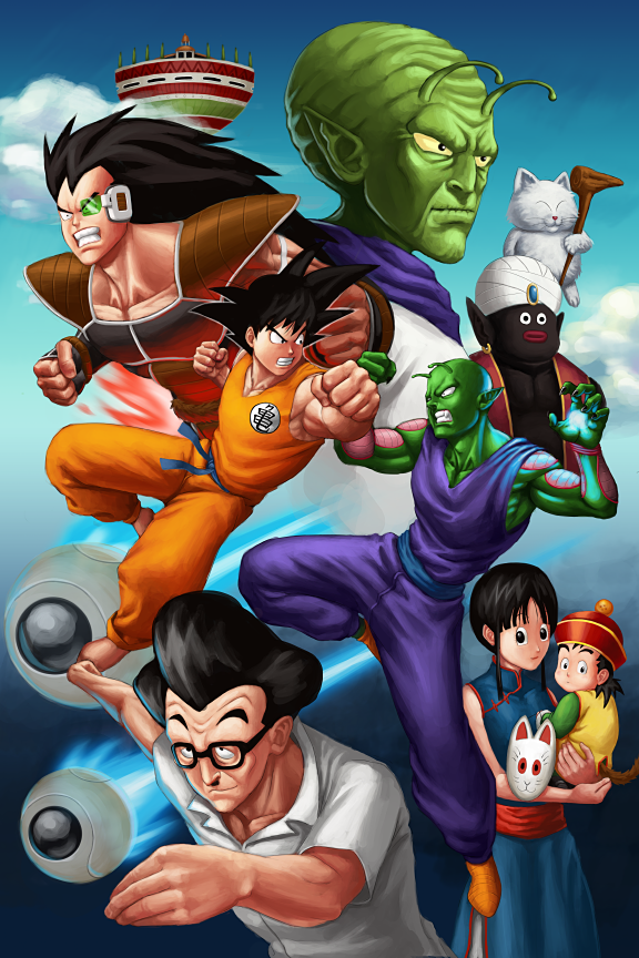 Dragon Ball! Series 2 by GenghisKwan