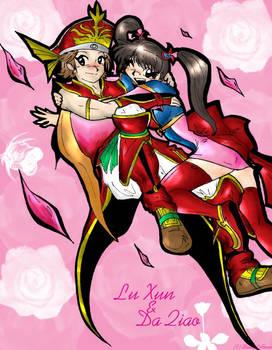 Lu Xun and Da Qiao from DW