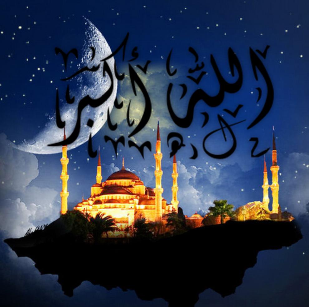 allah hu akbar wallpaper - photo #1