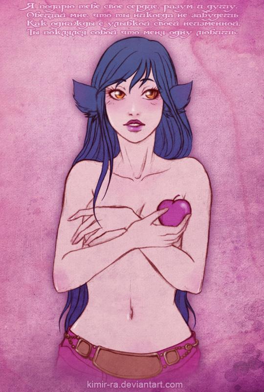 Pink apple by Kimir-Ra
