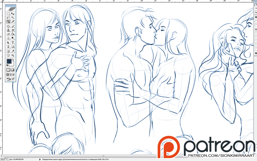 Couples-wip by Kimir-Ra