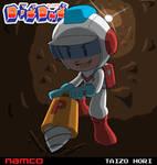 Taizo Hori (Dig Dug)