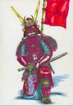 Real Samurai Gusoku Armor 07