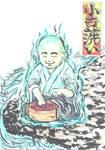 Azukiarai