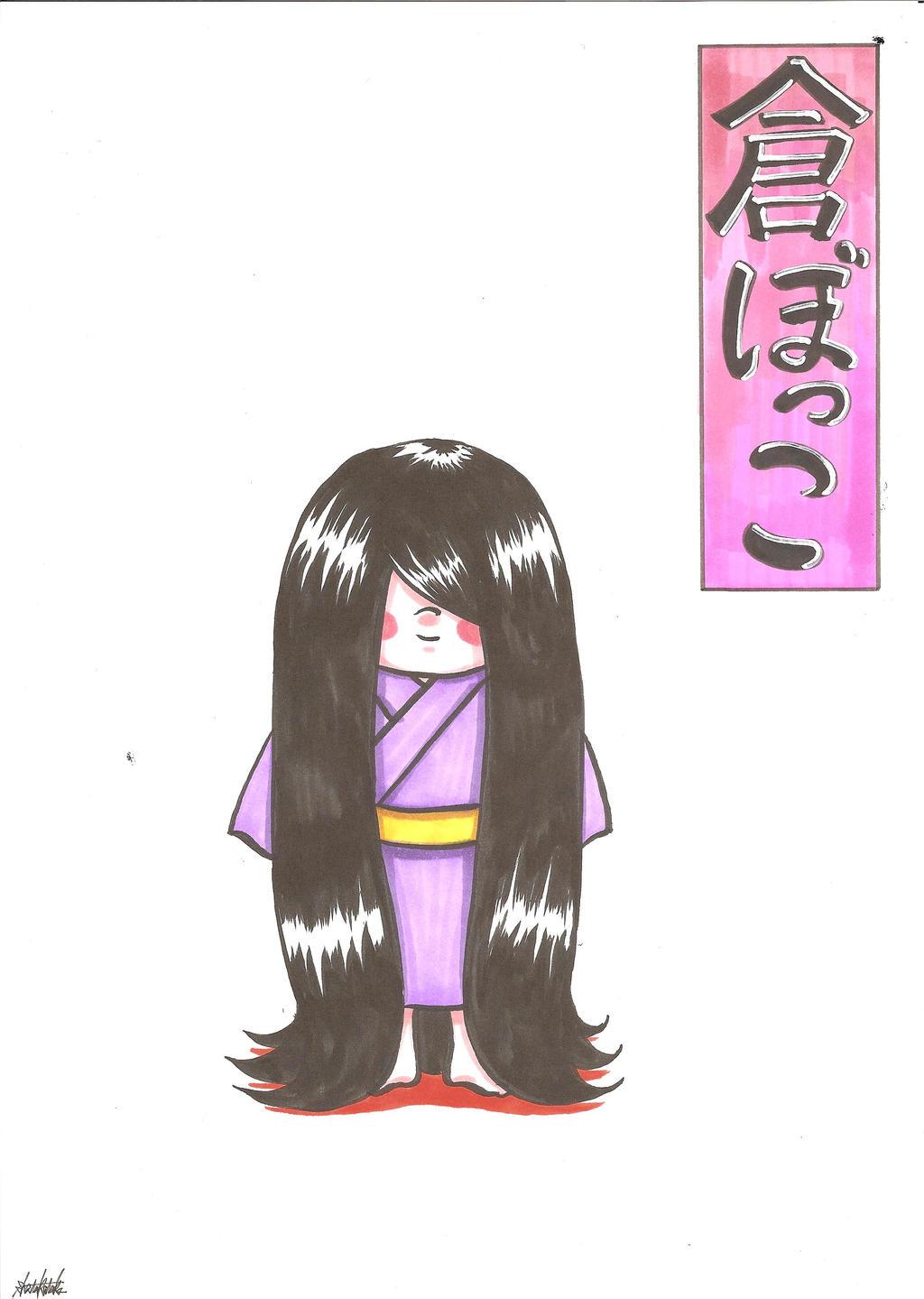 Kurabokko by ShotaKotake
