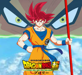Dragon Ball Super Broly my poster