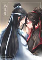 WangXian love by RYOSHI-Gallery