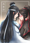 WangXian love