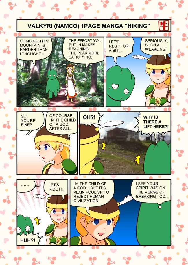 Valkyri (Namco) 1page manga by gyutei