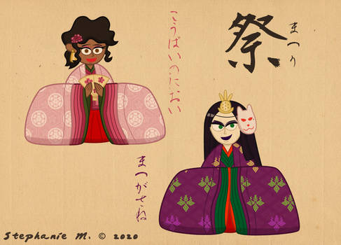 Kasane no Irome - Matsuri