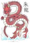 Zhulong the Vermillion Dragon