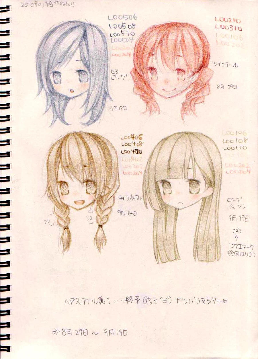 Anime girl hairstyles side view