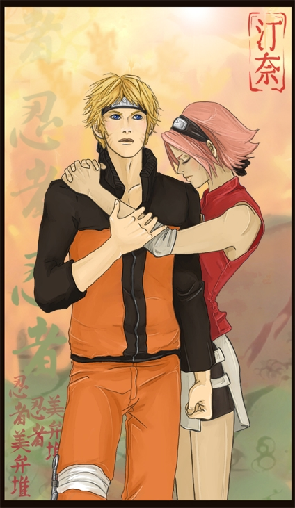 ��� ������ ������� ���� ��� ������ ������� ��� ������ ������� �� ��� ������ ���� Naruto_and_Sakura_by