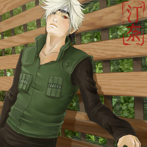 Metsuki Updated Kakashi_Sensei_by_Baiser