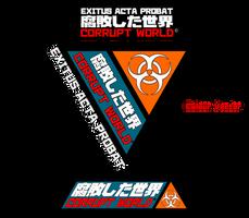 Corrupt World logos