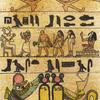 Egypt card by Aigidh