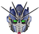 Gundam Prime