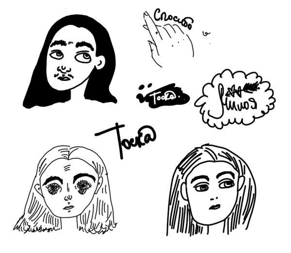 doodles by vilbery