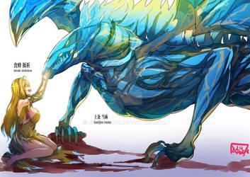 Misaki shokuhou and dragon