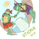 Turtles on vacation