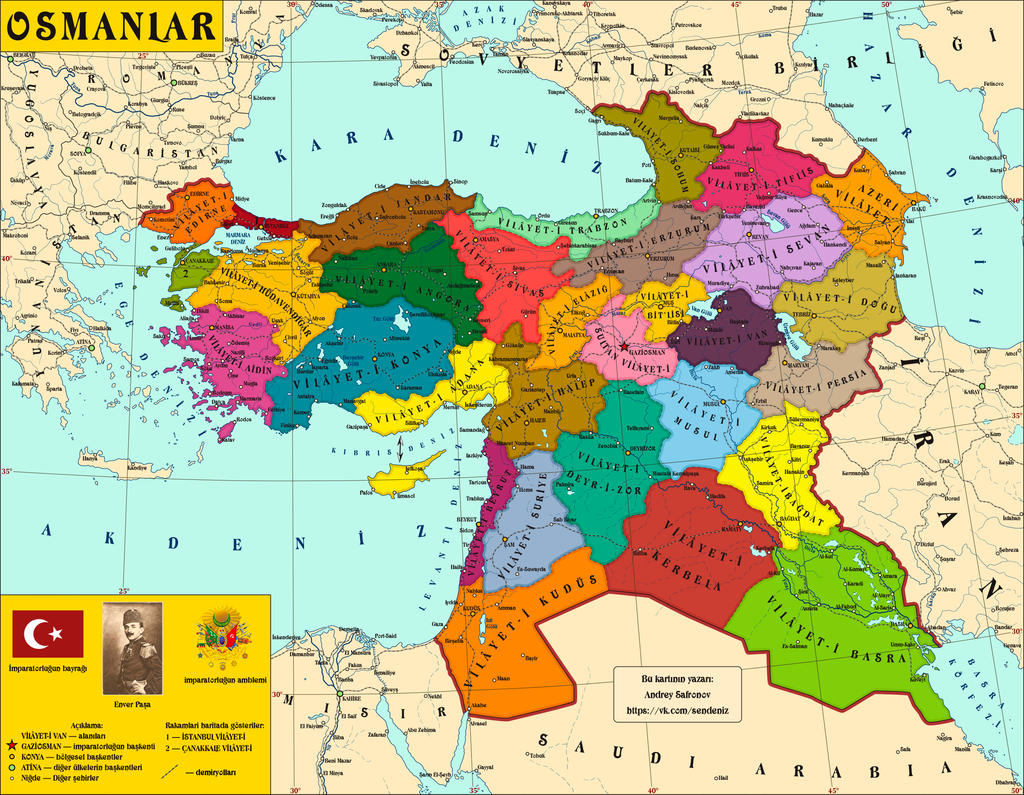 Image result for map of ottoman empire